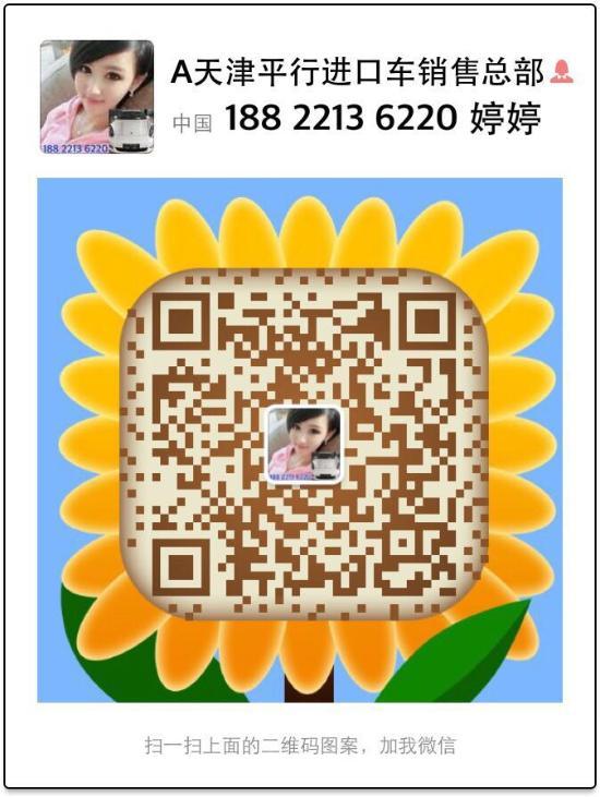 1703071210052120997.jpg