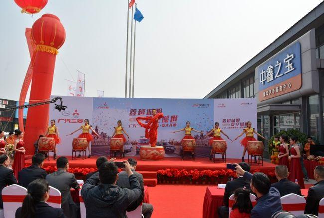 不忘初心方得始终,广汽三菱河南鑫越菱店荣耀起航