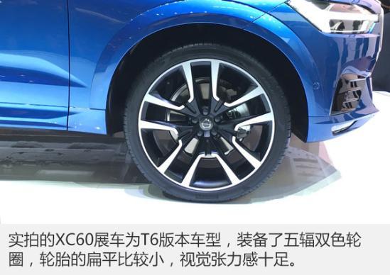 全新沃尔沃XC60报价/尺寸 四月上市将厮杀奥迪Q5
