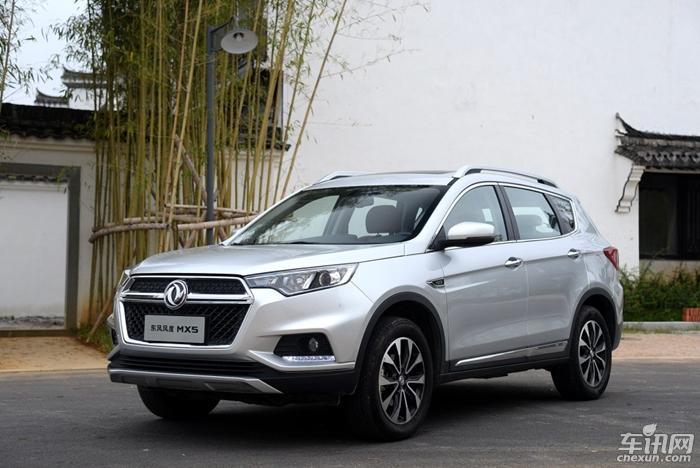 东风风度MX5新车型正式上市 售价12.55万元