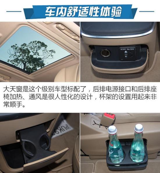 别克GL8商务车最新报价 冲量促销特惠