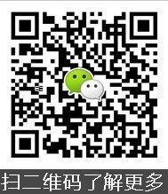 2016款捷豹F-PACE 捷豹SUV超低折扣展销-图8