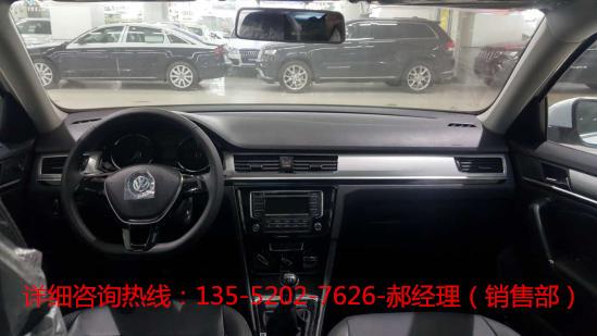 大众宝来报价裸车多少钱优惠 北京可售全国