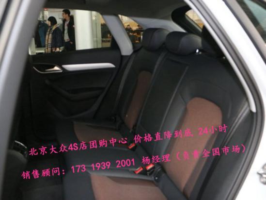 奥迪Q3北京现车2017年奥迪Q3最新优惠行情