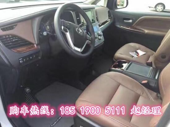 丰田塞纳四驱顶配LTD版带腿拖价格配置