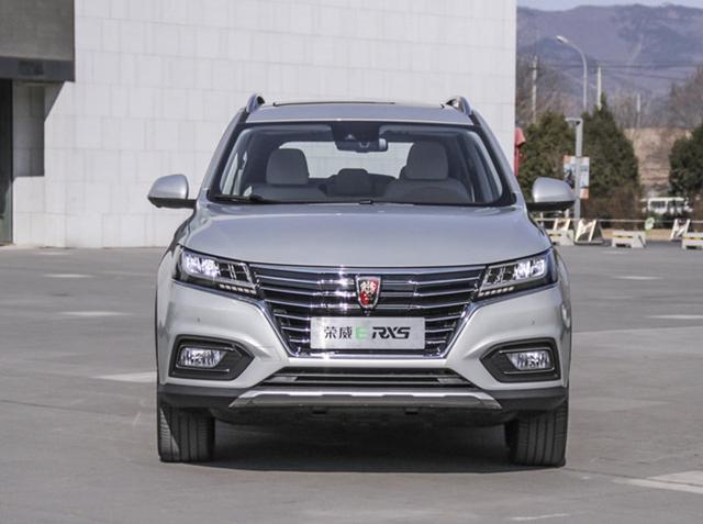 荣威RX5纯电动版消息 将于4月上海车展亮相