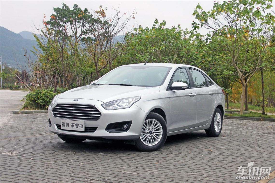 长安福特新款福睿斯上市 共推出4款车型