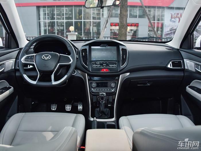 北汽幻速S5今日上市 预售价6.98-7.98万元