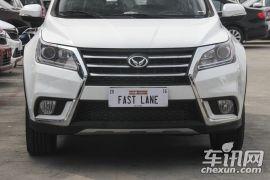 北汽银翔-幻速S6-1.5T CVT劲享型