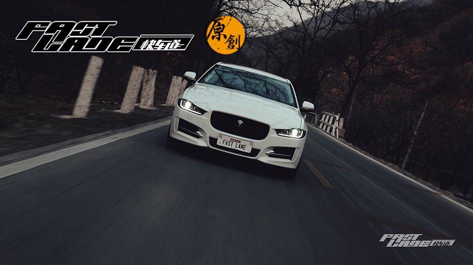 Fast Lane捷豹XE
