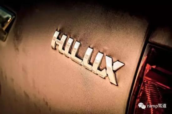 为什么在世界上最艰苦的地方都能看见HIlux