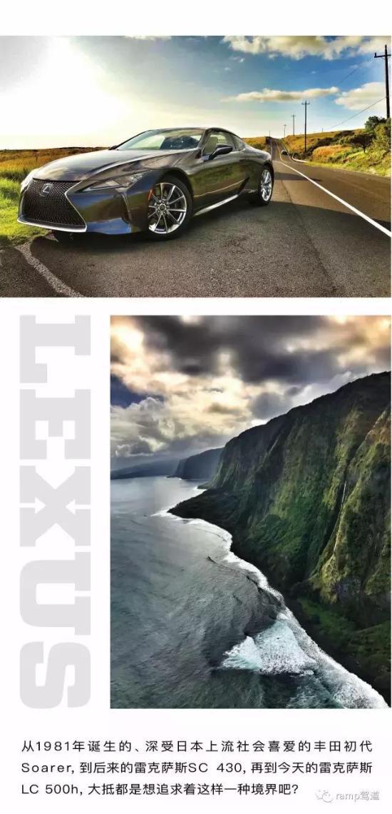 开着一台混合动力的GT跑车,穿越夏威夷岛