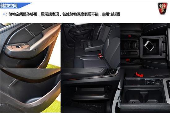 北京荣威RX5最新报价多少钱火爆热销中