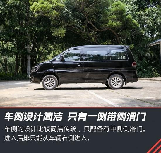 最新款东风风行菱智M5现车优惠颜色齐全