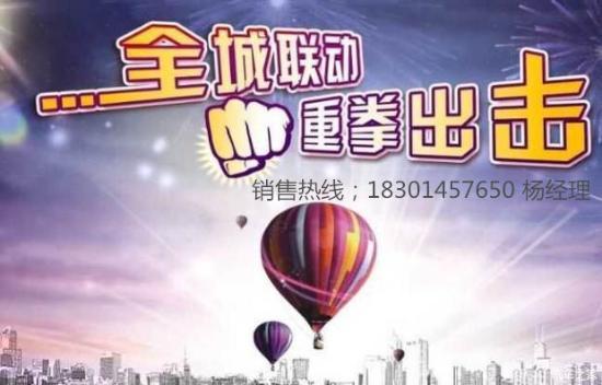 全新北京BJ20降价优惠 竞争同级别SUV