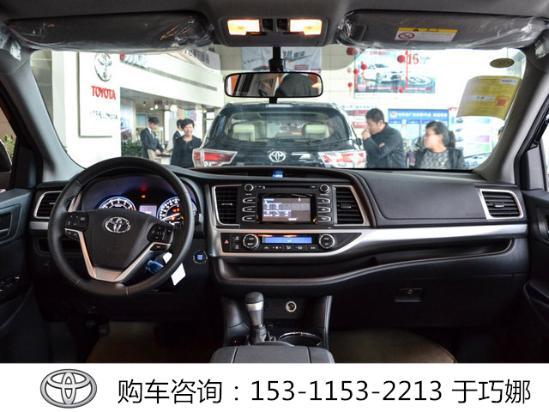 丰田汉兰达最新降价 全款提车最低多少钱