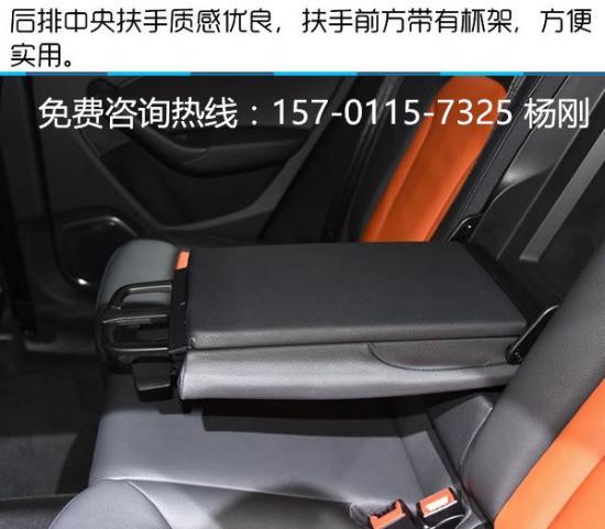 2017款奥迪Q3全系促销售外地 现车让利