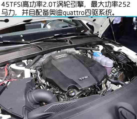 奥迪销售热线:赵经理   2017款全新奥迪A4L去掉了1.8T、 只有2.0T两款不同马力的发动机,以融合大众客户的多样性需求,在原有基础上新奥迪A4L配备动态转向系统,可根据车辆行驶的速度改变转向传动比,同时调节转向力矩与该传动比匹配,确保更精确的转向响应和更直接的路面反馈。发动机启停系统也仍然在新奥迪A4L上配备, 在行车过程中,车辆处于静止状态时关闭发动机以减少油耗和CO排放量,驾驶员踩下离合器或释放   北京鑫德润通汽车销售有限公司   咨询   公司地址:北京市朝阳区北五环立汤路169号