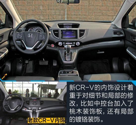 东风本田CR-V试驾体验 动力完成晋级巨献
