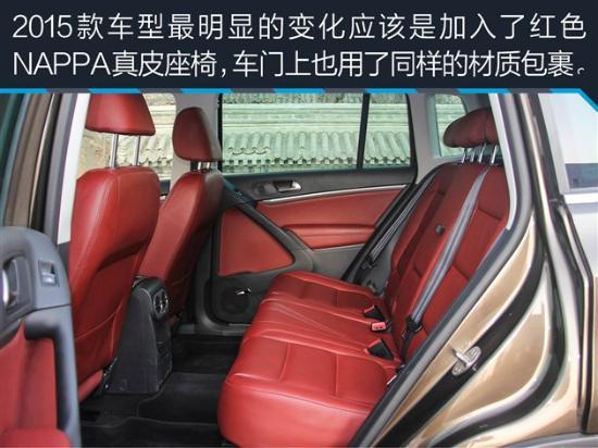 大众途观多少钱 16款途观最低提车价格优惠