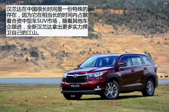 丰田汉兰达优惠15款新款加量不加钱售全国