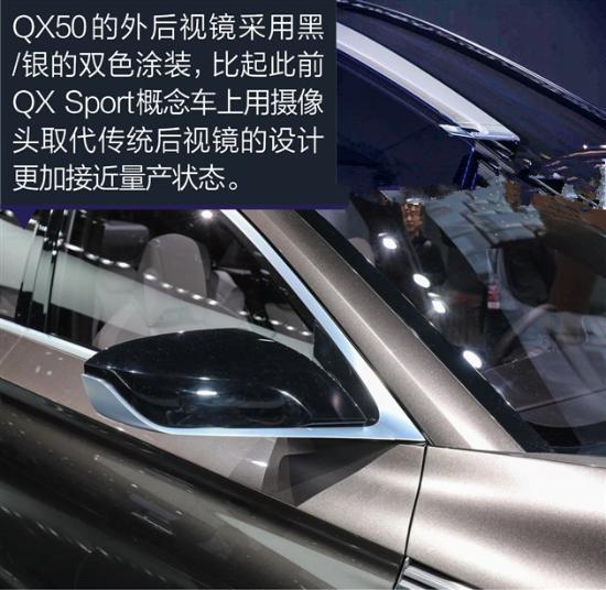 英菲尼迪QX50最新报价现金直降促销惠全国