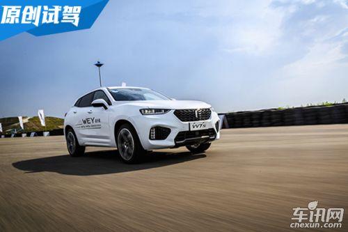 国产豪华SUV开创者 车讯网试驾长城WEY VV7