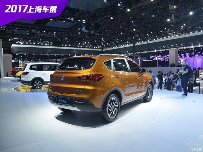 2017上海车展:东风风度MX3正式首发亮相