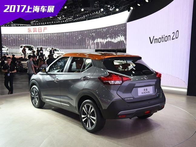 2017上海车展:东风日产新款车型劲客首发