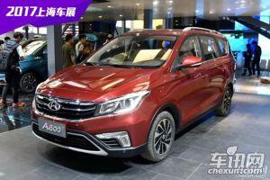 长安欧尚A800车型正式发布