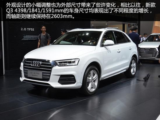 【奥迪Q3最新价格变化 新款奥迪Q3紧凑型SUV最低优惠报价】:外观高清图片