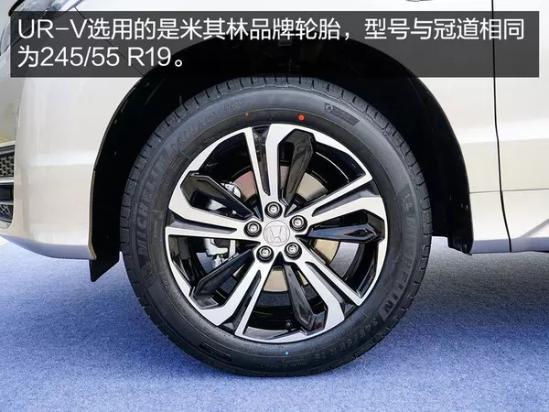 东风本田URV战胜CRV  高配现车底价来袭