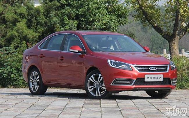 艾瑞泽7新车型5月6日上市 搭1.5T+CVT动力