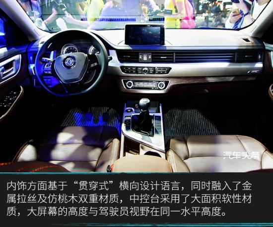 东风风行景逸x5最新报价 全系优惠 售全国