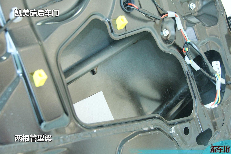 丰田家族车门防护结构盘点 TOYOTA GOA车身