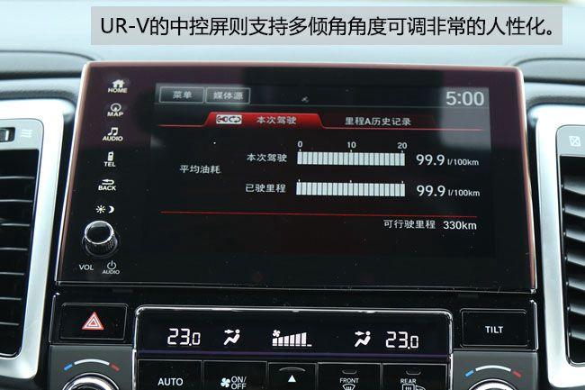 1.5T的雪佛兰探界者和本田UR-V该买那个好?
