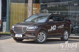 长城汽车-哈弗H2-1.5T 自动两驱精英型