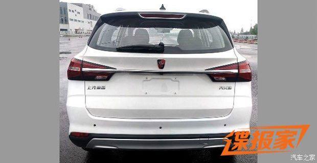 荣威紧凑型SUV RX3申报图曝光 或年内发布