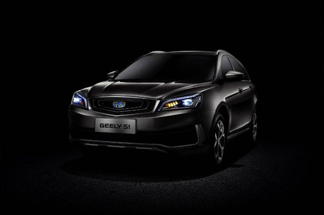 吉利S1预告图正式公布 定位全新跨界SUV