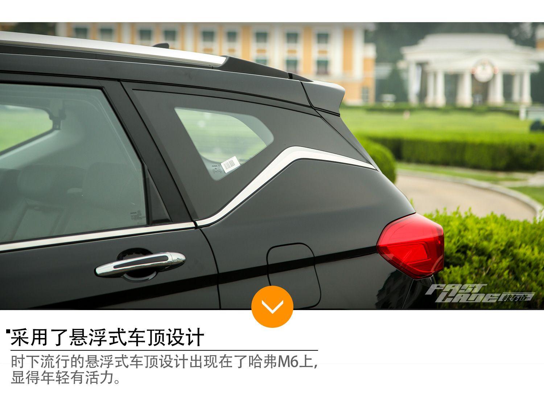 更实惠的家用SUV之选 试驾长城全新哈弗M6