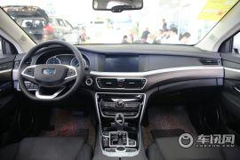 吉利汽车-博瑞-1.8T自动尊贵型