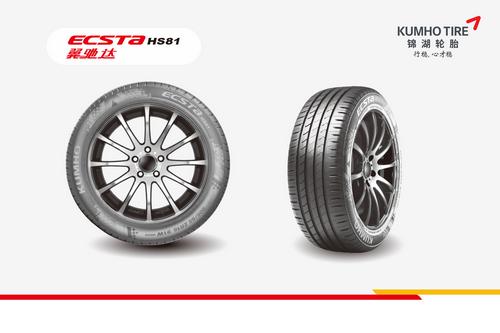 锦湖轮胎ECSTA HS81欧洲测评性价比第一