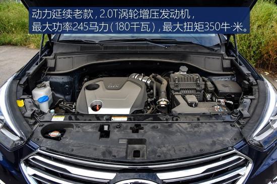 北京现代全新胜达价格 店内全国最低价格