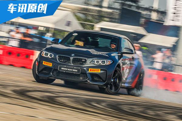 2017 BMW M嘉年华举行 传奇盛会落地中国
