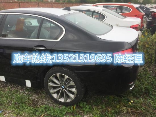 新款宝马5系525Li豪华型最低报价限量特价图片