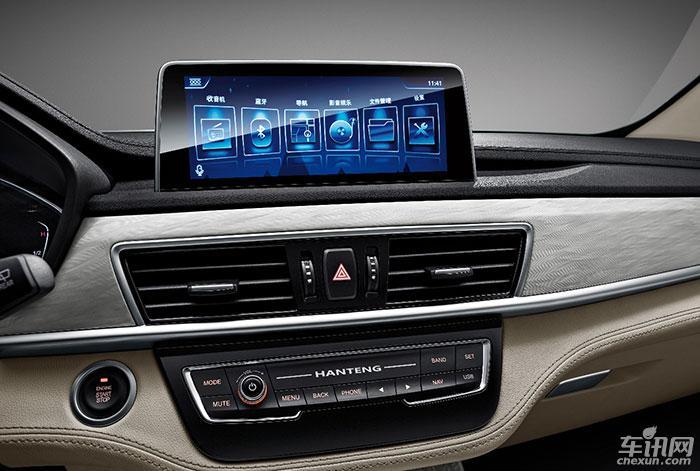 汉腾X5 1.5T CVT豪华型 成都车展开启预售