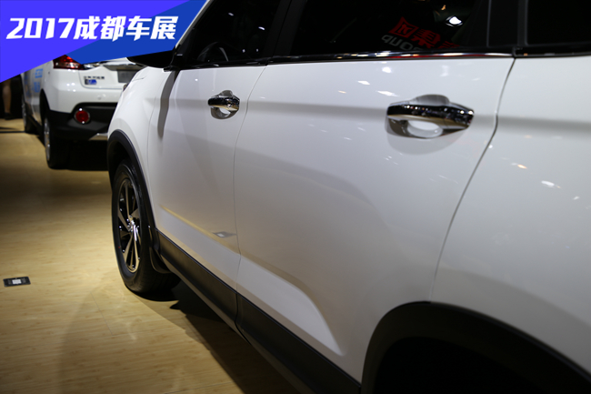 2017成都车展新车图解 中型SUV北汽幻速S7