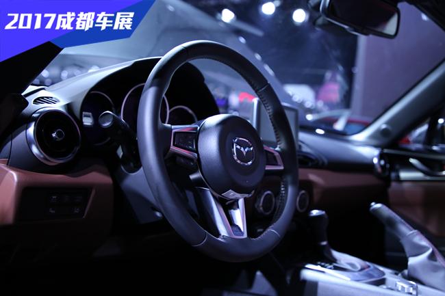 2017成都车展新车图解 进口马自达MX-5 RF
