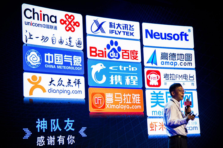 奇瑞发布全新3.0智云互联系统六大核心亮点