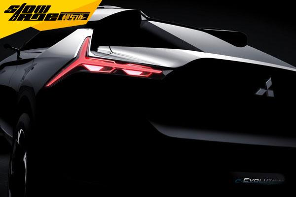 三菱e-Evolution预告图 将亮相东京车展